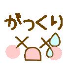 かわいい顔文字のスタンプ(個別スタンプ:22)