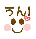 かわいい顔文字のスタンプ(個別スタンプ:25)