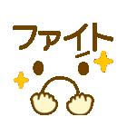 かわいい顔文字のスタンプ(個別スタンプ:28)