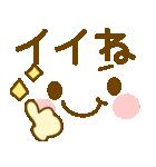 かわいい顔文字のスタンプ(個別スタンプ:29)