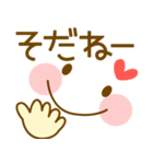 かわいい顔文字のスタンプ(個別スタンプ:31)