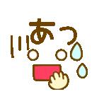 かわいい顔文字のスタンプ(個別スタンプ:32)