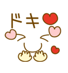 かわいい顔文字のスタンプ(個別スタンプ:34)