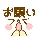 かわいい顔文字のスタンプ(個別スタンプ:36)