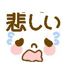 かわいい顔文字のスタンプ(個別スタンプ:37)