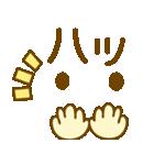 かわいい顔文字のスタンプ(個別スタンプ:38)