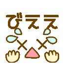 かわいい顔文字のスタンプ(個別スタンプ:39)