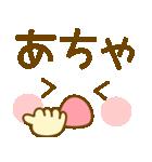 かわいい顔文字のスタンプ(個別スタンプ:40)