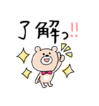 可愛い毎日♡くまこのスタンプ♡(個別スタンプ:01)