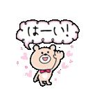 可愛い毎日♡くまこのスタンプ♡(個別スタンプ:02)
