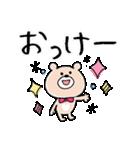 可愛い毎日♡くまこのスタンプ♡(個別スタンプ:03)