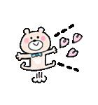 可愛い毎日♡くまこのスタンプ♡(個別スタンプ:05)