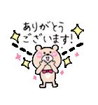 可愛い毎日♡くまこのスタンプ♡(個別スタンプ:07)