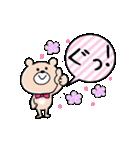 可愛い毎日♡くまこのスタンプ♡(個別スタンプ:08)