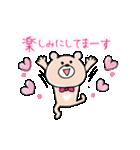 可愛い毎日♡くまこのスタンプ♡(個別スタンプ:09)