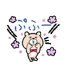 可愛い毎日♡くまこのスタンプ♡(個別スタンプ:10)