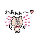 可愛い毎日♡くまこのスタンプ♡(個別スタンプ:13)