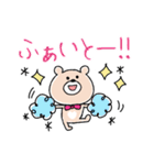 可愛い毎日♡くまこのスタンプ♡(個別スタンプ:15)