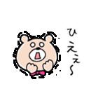 可愛い毎日♡くまこのスタンプ♡(個別スタンプ:16)