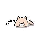 可愛い毎日♡くまこのスタンプ♡(個別スタンプ:17)