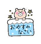 可愛い毎日♡くまこのスタンプ♡(個別スタンプ:22)