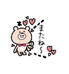 可愛い毎日♡くまこのスタンプ♡(個別スタンプ:23)