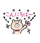 可愛い毎日♡くまこのスタンプ♡(個別スタンプ:24)