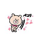 可愛い毎日♡くまこのスタンプ♡(個別スタンプ:25)