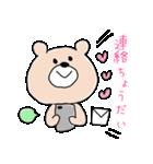 可愛い毎日♡くまこのスタンプ♡(個別スタンプ:27)