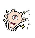 可愛い毎日♡くまこのスタンプ♡(個別スタンプ:30)
