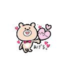 可愛い毎日♡くまこのスタンプ♡(個別スタンプ:31)