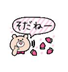 可愛い毎日♡くまこのスタンプ♡(個別スタンプ:32)