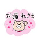 可愛い毎日♡くまこのスタンプ♡(個別スタンプ:33)
