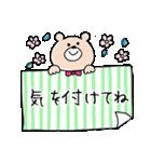 可愛い毎日♡くまこのスタンプ♡(個別スタンプ:34)