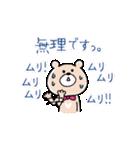可愛い毎日♡くまこのスタンプ♡(個別スタンプ:35)