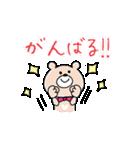 可愛い毎日♡くまこのスタンプ♡(個別スタンプ:36)