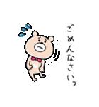 可愛い毎日♡くまこのスタンプ♡(個別スタンプ:37)