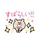 可愛い毎日♡くまこのスタンプ♡(個別スタンプ:38)
