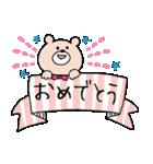 可愛い毎日♡くまこのスタンプ♡(個別スタンプ:39)