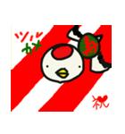 鶴亀ツルカメ(個別スタンプ:01)