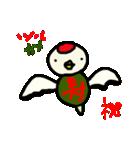 鶴亀ツルカメ(個別スタンプ:02)