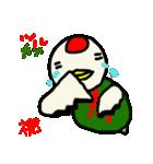 鶴亀ツルカメ(個別スタンプ:03)