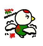 鶴亀ツルカメ(個別スタンプ:04)