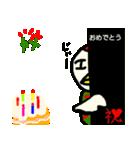 鶴亀ツルカメ(個別スタンプ:05)