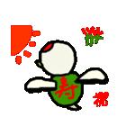 鶴亀ツルカメ(個別スタンプ:06)