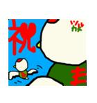 鶴亀ツルカメ(個別スタンプ:07)