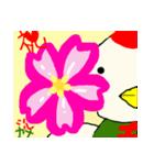 鶴亀ツルカメ(個別スタンプ:08)