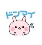気づかいのできるウサギ♪(個別スタンプ:12)
