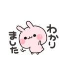 気づかいのできるウサギ♪(個別スタンプ:23)