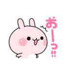 気づかいのできるウサギ♪(個別スタンプ:36)
